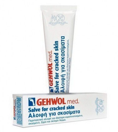 gehwol_salve_for_cracked_skin_75ml_1