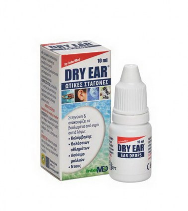intermed-dry-ear-flx10ml