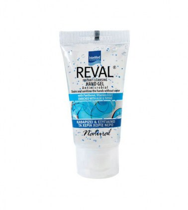 intermed-reval-hand-gel-30ml