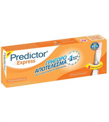 predictor-express-or