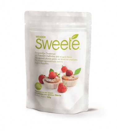 sweete-bag-150gr